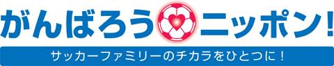 logo_cmyk.pdf.jpg